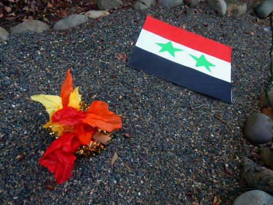 SyriaFire